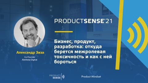 Александр Зиза, Co-Founder, Aletheia-Digital