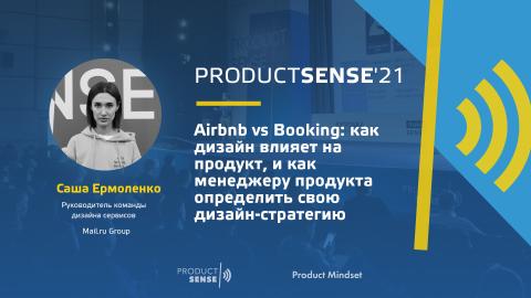 Саша Ермоленко, Руководитель команды дизайна сервисов, Mail.ru Group