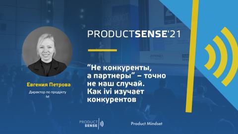 Евгения Петрова, CPO, IVI