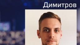 make sense #12 - О продуктовых процессах в банке, FinTech в РФ и мире, запуске на Product Hunt с Иво Димитровым
