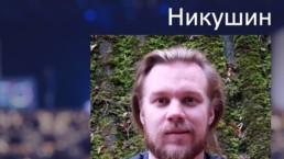 make sense #13 - Об исследовании рынков, аналитике и развитии сообщества с Алексеем Никушиным