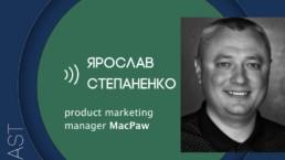 make sense #55: как построить Go-to-Market Strategy, чтобы выйти на $1M ARR за полгода с Ярославом Степаненко