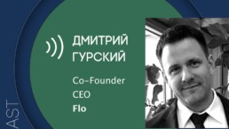 make sense #72: Об оценке идей, поиске инвесторов и венчурной экономике с Дмитрием Гурским