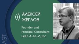 make sense #64: о фреймворке Fit for Purpose, метриках «здоровья» продукта и критериях соответствия цели клиента с Алексеем Жегловым