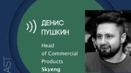 make sense #71: о дисциплине, поиске и постановке целей с Денисом Пушкиным