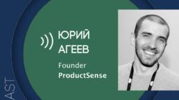 make sense #61: о сложностях в принятии решений и сценарном планировании с Юрой Агеевым