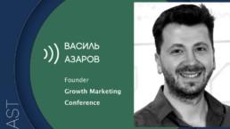 make sense #103: О событиях как продукте, нетворкинге и переходе конференций в онлайн с Василем Азаровым