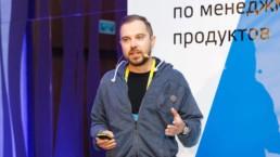 Григорий Храбров — Зачем продукту бренд?