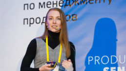 Анна Трушкина, Director и Product Manager в Wego.com