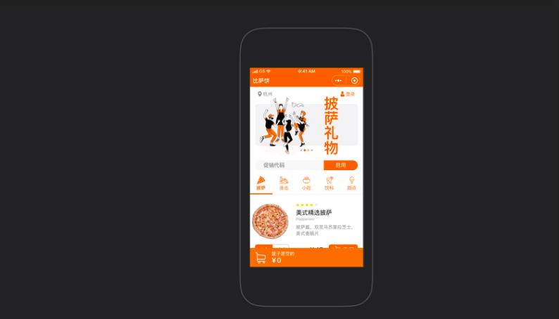 Окно приложения «Додо Пицца» в WeChat, ProductSense
