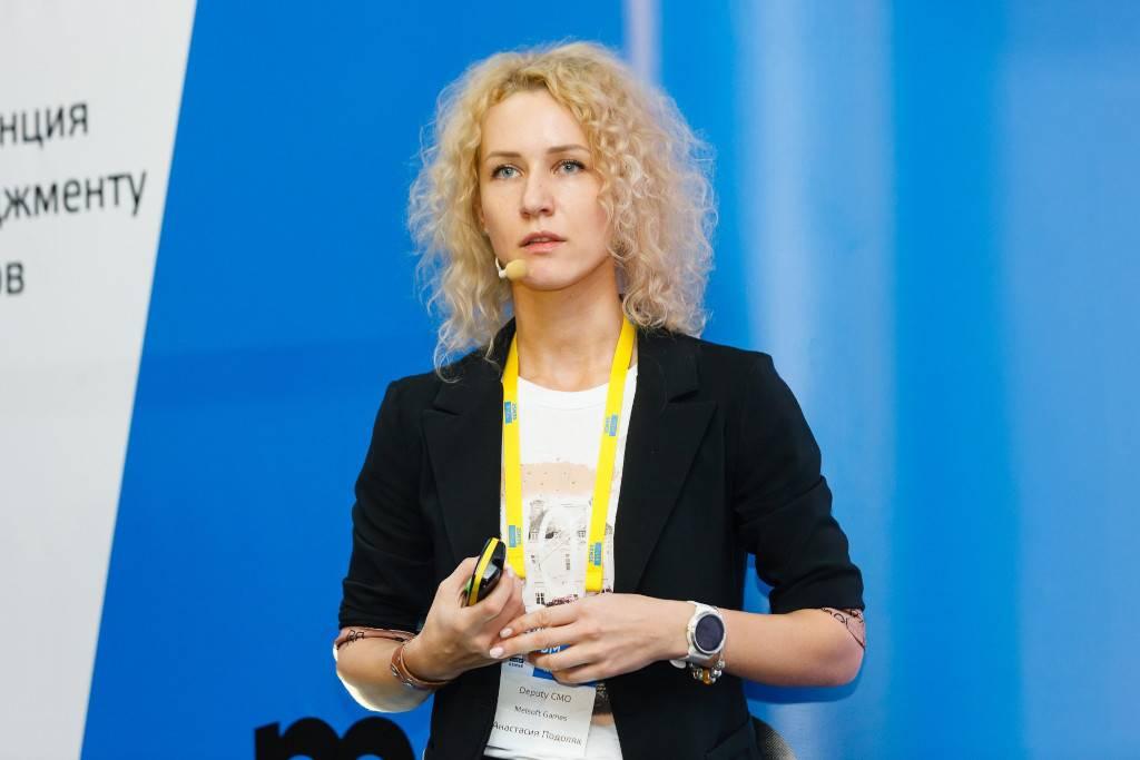 Анастасия Подоляк — Как создать маркетинговую и продуктовую стратегию для эффективного роста — ProductSense