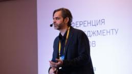 Антипаттерны построения стратегии в компании — Дмитрий Безуглый — Strategy Sense — sense23.com — первое медиа о менеджменте продуктов