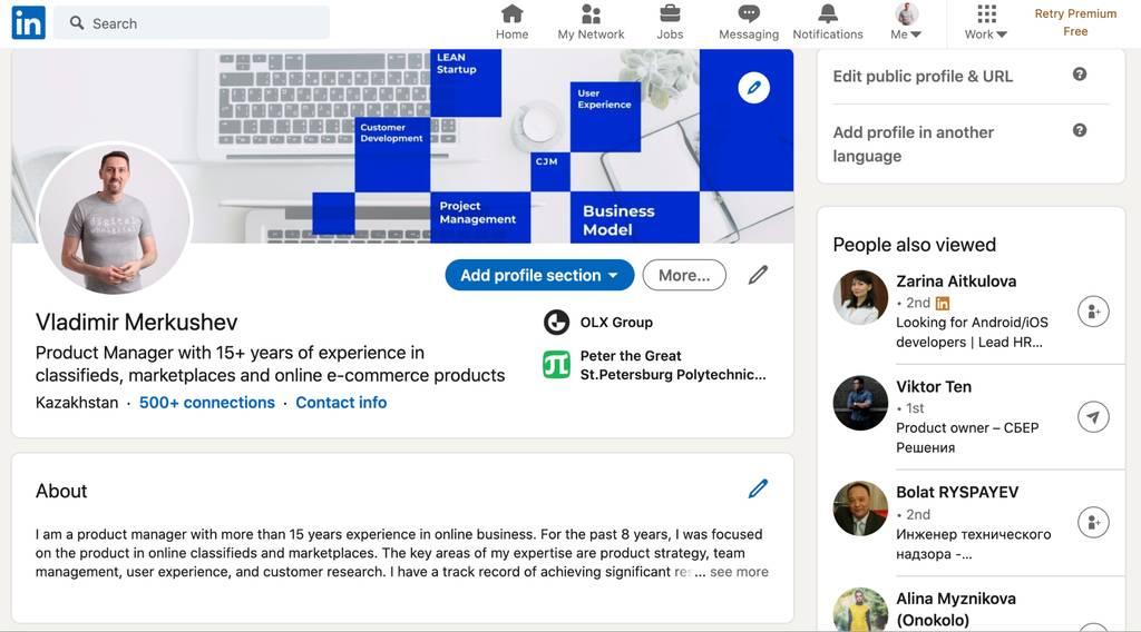 Заполненный аккаунт в LinkedIn — важный пункт для поиска работы в Европе