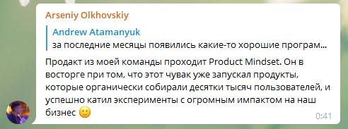 Арсений Ольховский