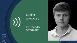 make sense #136: О создании и масштабировании SaaS-бизнеса, Value Stream Mapping и ошибках с Артёмом Кругловым
