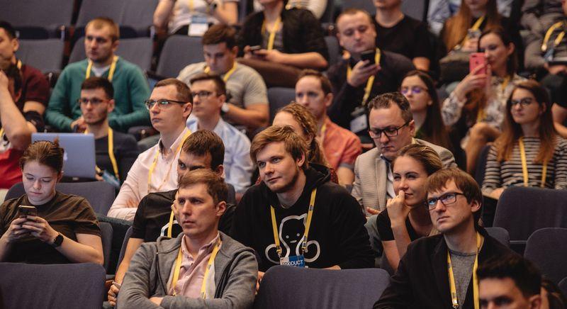 Подборка конференций по менеджменту продуктов на 2021 год