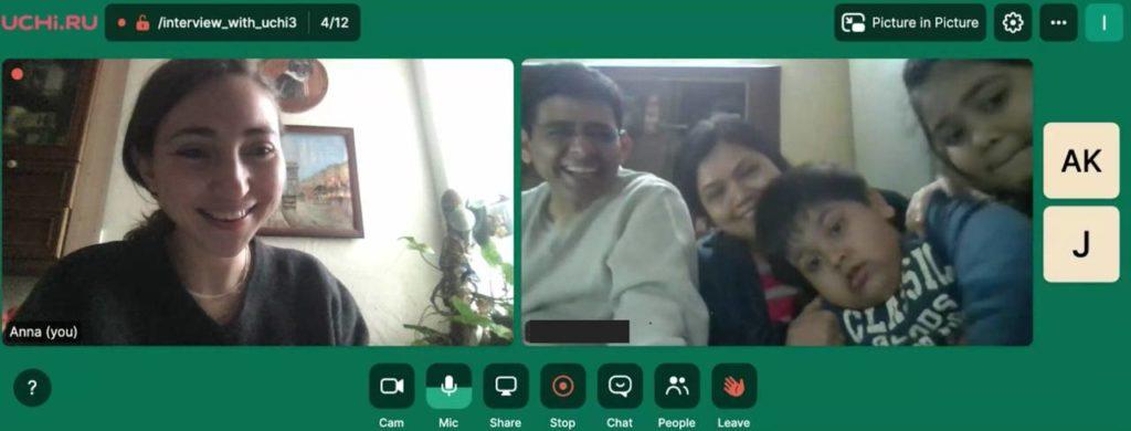 Интервью Анна Ганган с индийской семьей