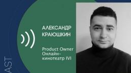 make sense#156: О чем подумать при запуске подписки с Александром Краюшкиным