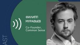 make sense#157: О креативном мышлении, нерешаемых проблемах и 7 красных линиях в форме котенка с Филиппом Муравьевым