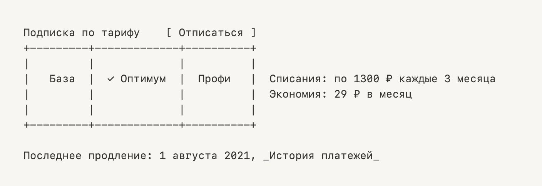 Прием проектирования «Штука» — третья итерация