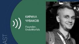 make sense#158: Об игровых метавселенных, 12-летних миллионерах и платформе Roblox с Кириллом Чуваковым