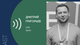 make sense#167: О фокусе на сильных сторонах, оценке талантов и распределении ролей в команде с Дмитрием Григорьевым